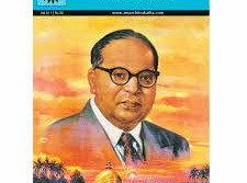 Ambedkar House in London back on market as Indian government sleeps