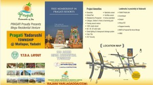 Open plots for sale in PragatiYadadri township venture