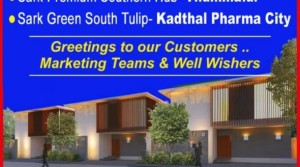 Residential Land for sale at Kadthal ,Thummalur Maheshwaram