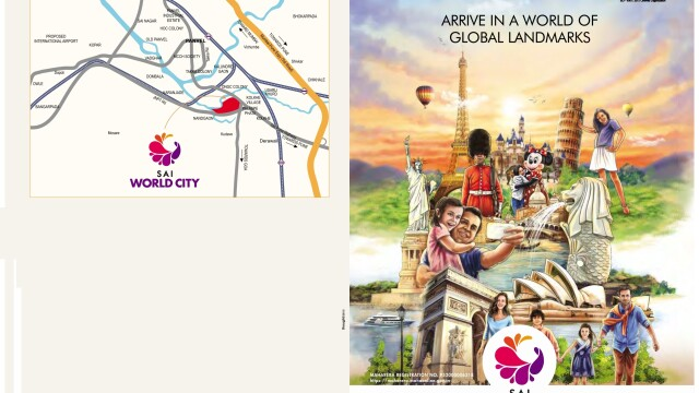 A4 Sai World City Leaflet_21 Dec Updated_page-0001