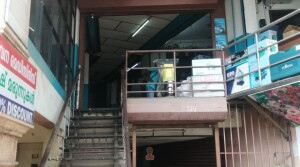 Good Commercial Property for Sale in Vyttila near Kochi
